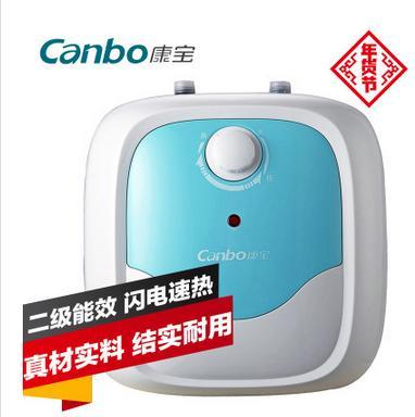康宝cbd6-lb1小型电热水器6升